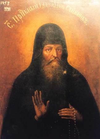 Іларіон Київський