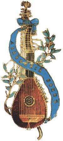 кобза