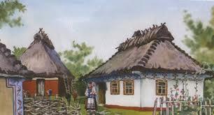 село ХІХ століття