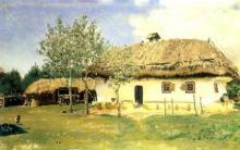 українська хата ХІХ століття